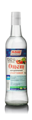 nash_product_spirtovoy