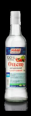 nash_product_spirtovoy